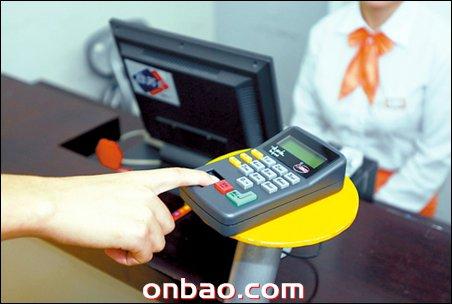 Biometrics Applications Stores Point Of Sales La